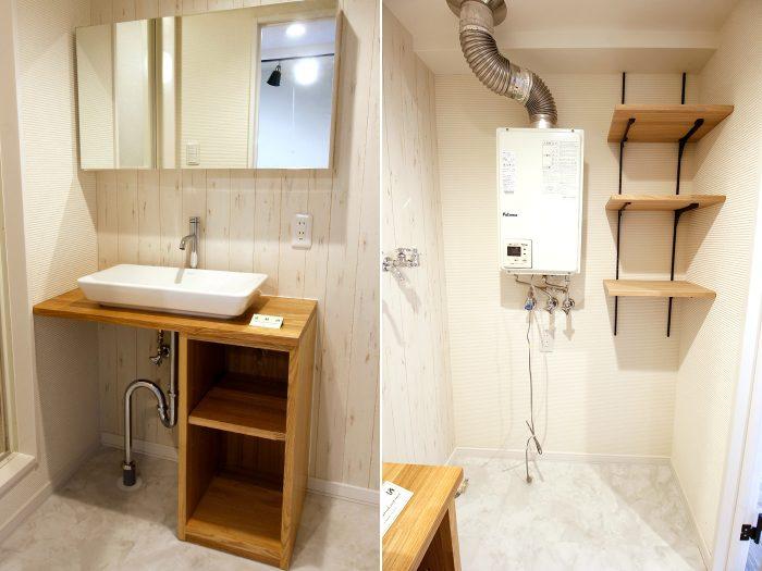 ビッグバーンズマンション北郷ⅢA 202号室 家具職人のハンドメイドによる洗面台と洗濯機スペース