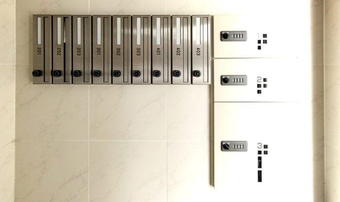 Qualite(カリテ)共用部 メールボックスと宅配ボックス