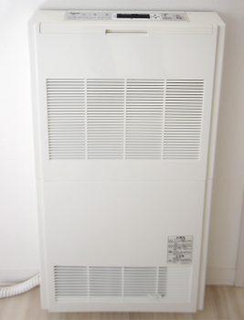 アンジュ・ル・サンク 102号室 洋室2 暖房