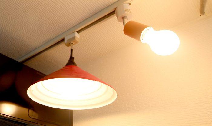 パレス麻生B棟 201号室 キッチン照明