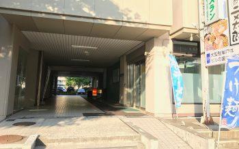 高岡ビルの入口