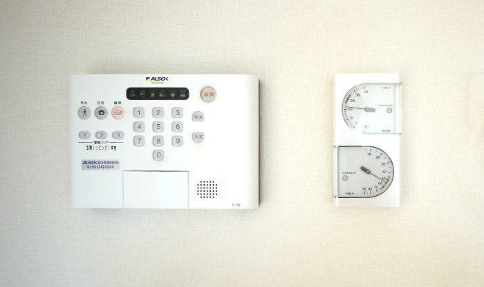 SAKURA MAISON ホームセキュリティシステム