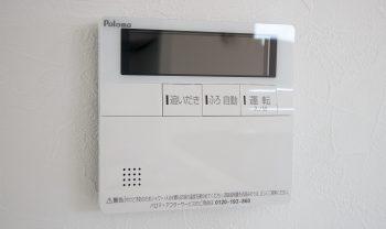 AnotherSky(アナザースカイ)発寒 Aタイプ キッチン 追い焚き機能パネル