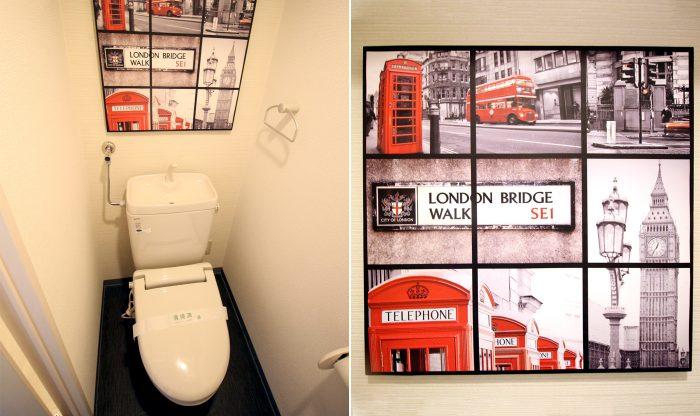 フェリーチェN36 301号室 トイレ