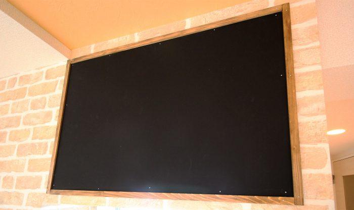 フェリーチェN36 301号室 黒板