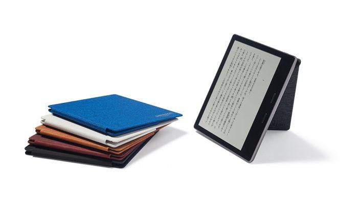 Kindle Oasisイメージ2 カバー