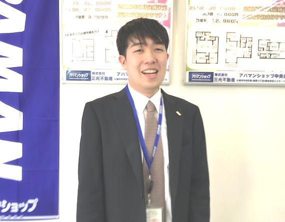 角谷 泰武